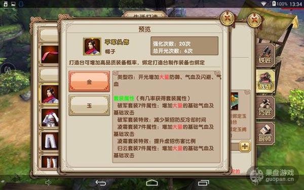 games_050.jpg
