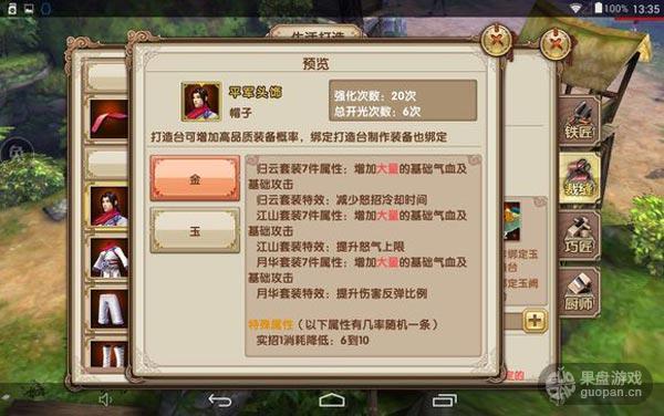 games_051.jpg
