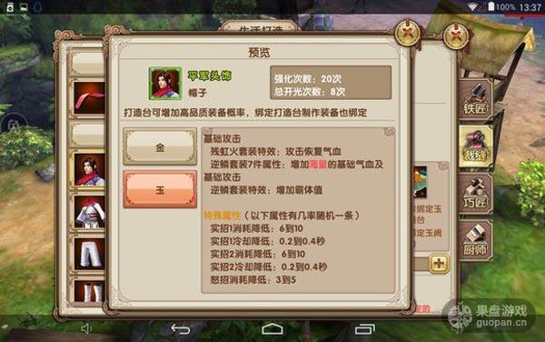 games_056.jpg