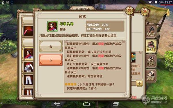 games_055.jpg