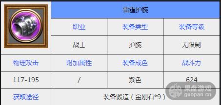 QQ图片20150909095018.png