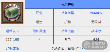 QQ图片20150909095251.png