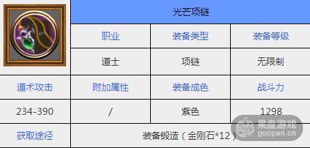QQ图片20150909095555.png