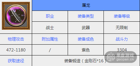 QQ图片20150909100125.png
