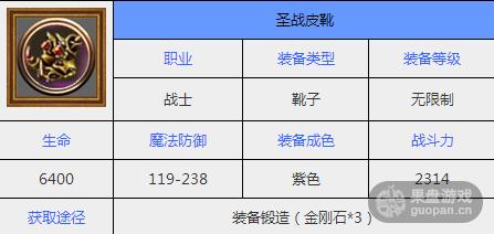 QQ图片20150909100255.png