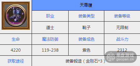 QQ图片20150909100726.png