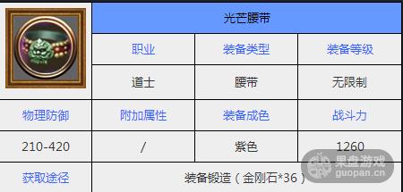 QQ图片20150909100913.png