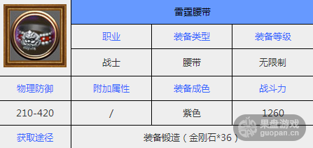 QQ图片20150909101501.png