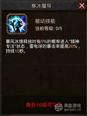 QQ图片20150909130108.png