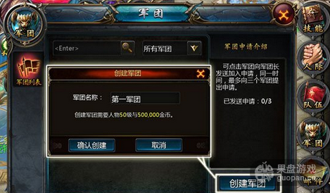 QQ图片20150909152820.png