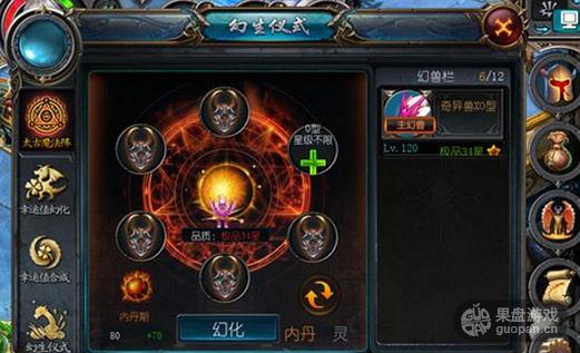 QQ图片20150909154837.png