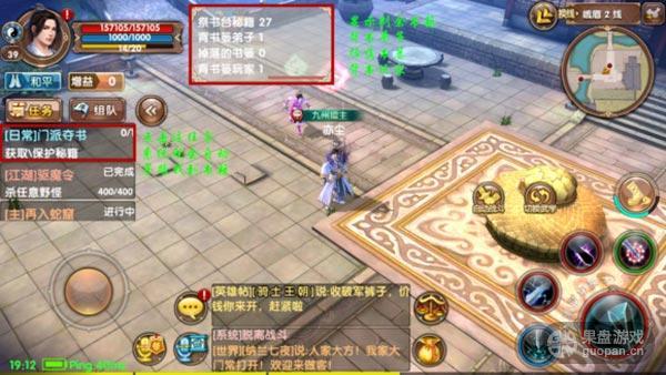 games_009.jpg