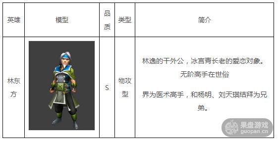 QQ图片20150909165010.png