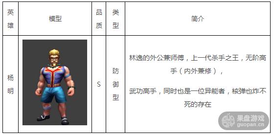 QQ图片20150909165030.png