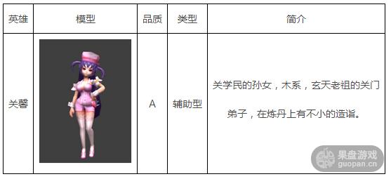 QQ图片20150909165100.png