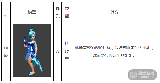 QQ图片20150909172024.png