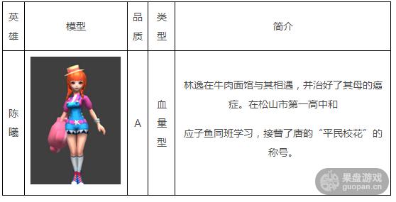 QQ图片20150909172103.png