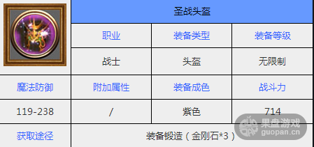 QQ图片20150910103944.png