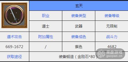 QQ图片20150910104005.png