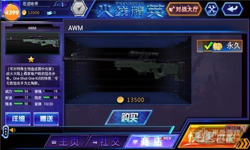 wq.jpg