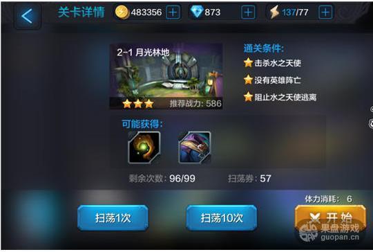 1442026895947596.jpg