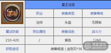 QQ图片20150912114301.png