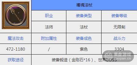 QQ图片20150912114313.png