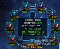 QQ图片20150914085519.png