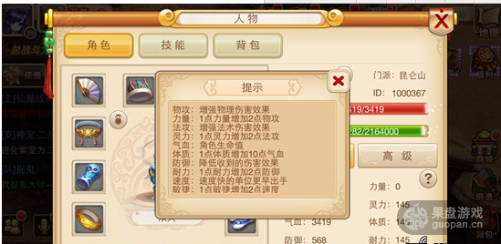 QQ图片20150914161848.png