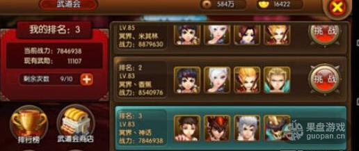 QQ图片20150916004908.png