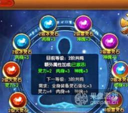 QQ图片20150916005121.png