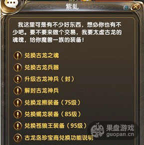 QQ图片20150916084819.png