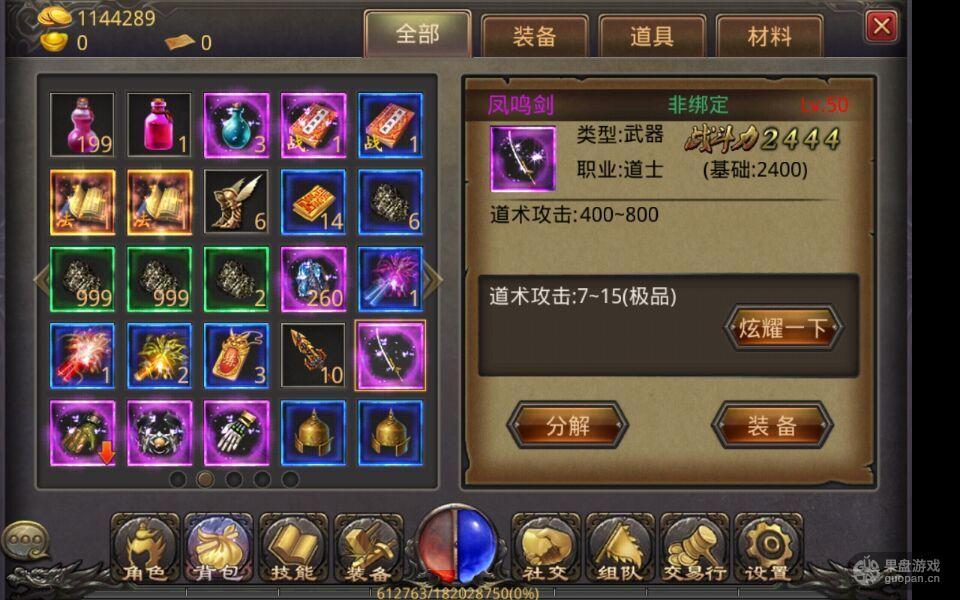 20150811090052103.jpg