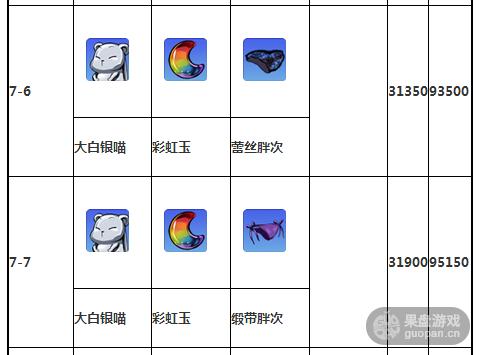 QQ图片20150916200701.png