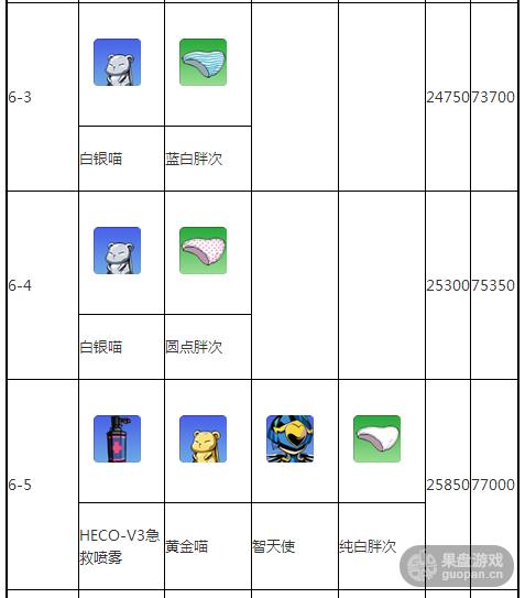 QQ图片20150916200909.png