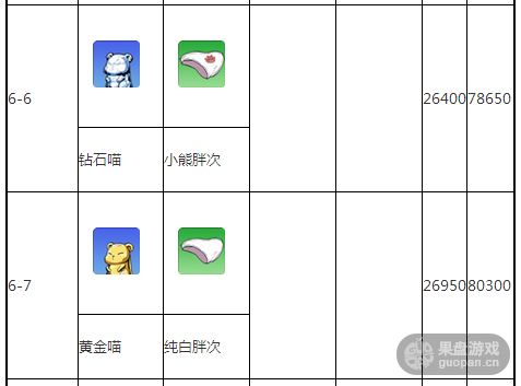 QQ图片20150916200926.png