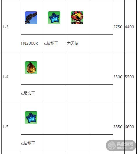 QQ图片20150916205848.png