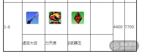 QQ图片20150916205858.png