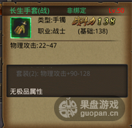 QQ图片20150917101105.png