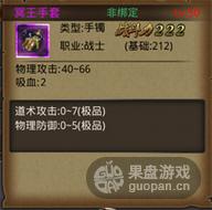 QQ图片20150917101131.png