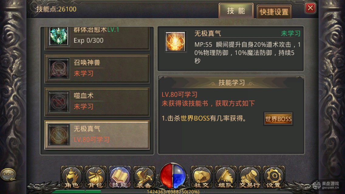 20150914035147955.png