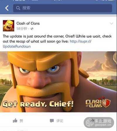部落冲突九月新版什么时候更新