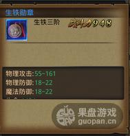 QQ图片20150918125027.png