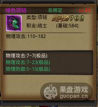 QQ图片20150918125039.png