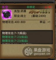 QQ图片20150918125111.png