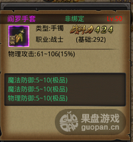 QQ图片20150918125121.png