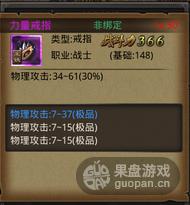 QQ图片20150918125229.png