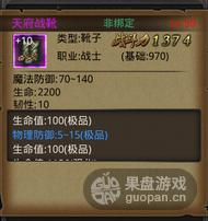 QQ图片20150918125303.png