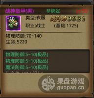 QQ图片20150918125314.png