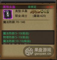 QQ图片20150918125325.png